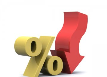 Interest Rate Cuts Will Benefit Manufacturing