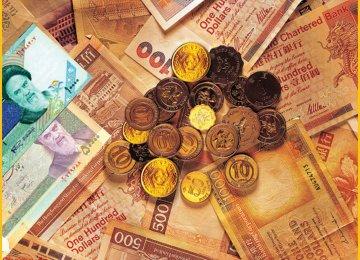 Dollar, Azadi Advance