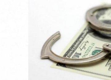 Banking Corruption Under Investigation