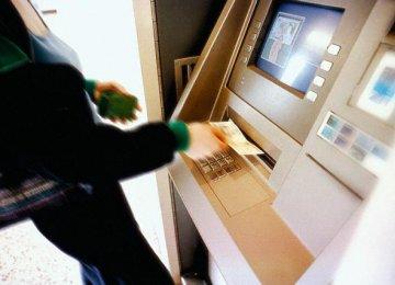 ATMs to Process Checks