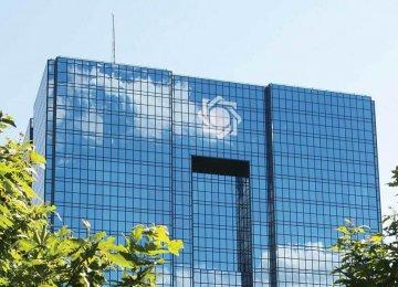 EU Court Annuls European Union CBI Ruling