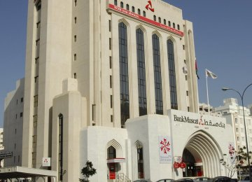 Bank Muscat Meethaq Upgrades Islamic Banking System