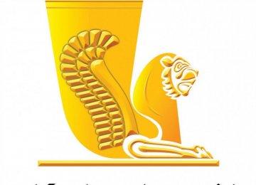 Pasargad Among Top 500 Int'l Banks