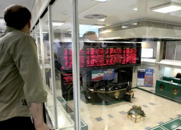 Foreign Trading Gathers Pace
