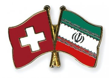 Swiss Businesses Rally to Weigh Iranian Opportunities