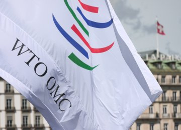 Challenges Ahead For Iran's WTO Accession