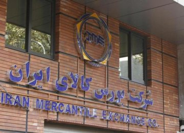 IME Offers 165KT of Goods