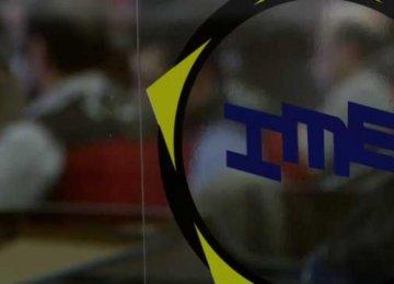 Isfahan Steel Company Dominates IME