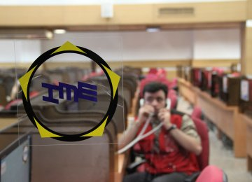 IME Offers Over 230KT of Goods