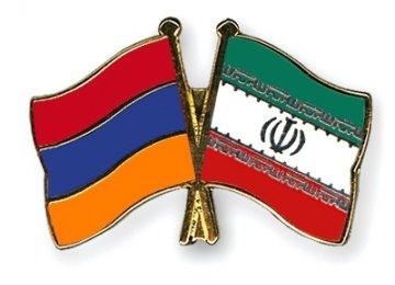 Iran-Armenia Relations: Past to Future