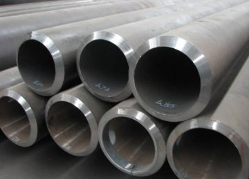 NDFI Finances Steel Project
