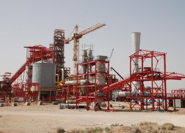 New Cement Plant in Damghan