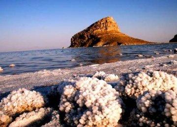 Lake Urmia Mineral Investment