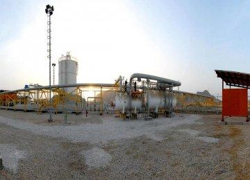 Qeshm Island Eyes $2b Investment