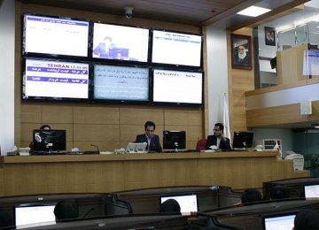 Mercantile Exchange Picks Up