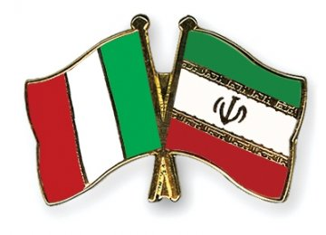 Italian Exhibition in Tehran