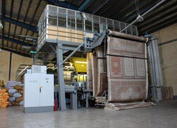 Plan to Upgrade Machine-Made Carpet Industry