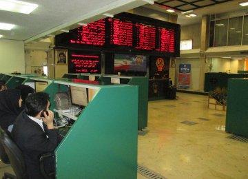 Iran Seeks Investment in Capital Markets