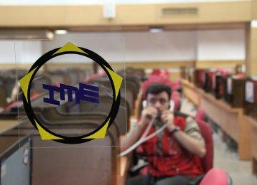 IME Offers 50KT of I-Beam