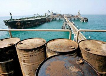 Oil Debut at Energy Exchange