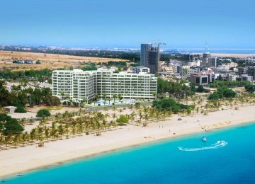 """""""Financial Free Zone"""" in Kish to Lure Investment"""