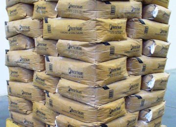 Cement Exports to Be Regulated