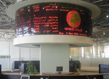 Two Stocks Reopen on TSE