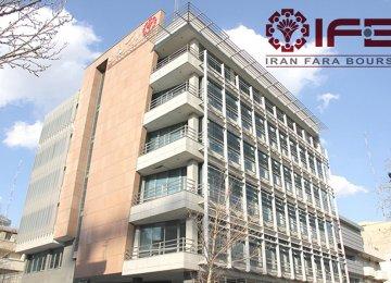 IFX Down 1.4% Amid Equity Market Uncertainties