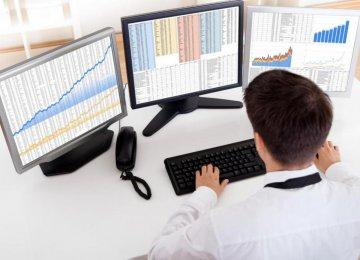 Stocks End Flat Amid Uncertainties