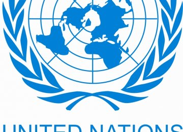 Customs Cooperation With UNCTAD
