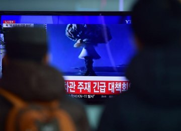 N. Korea: 1st H-Bomb Test Successful