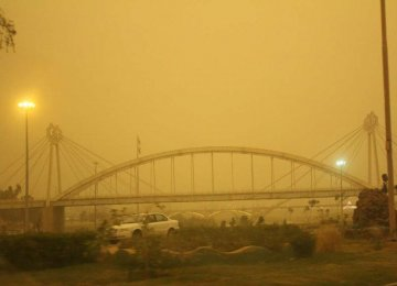 Monitoring Ahvaz Air Pollution