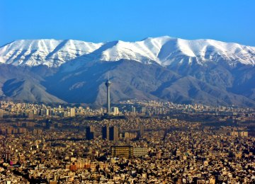 Tehran Air Cleaner