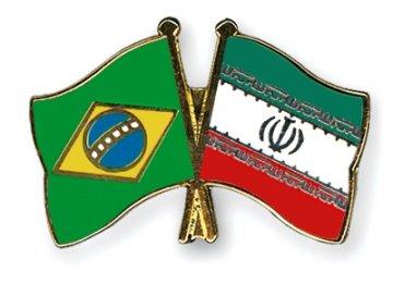 Iran, Brazil Varsities Sign MoU
