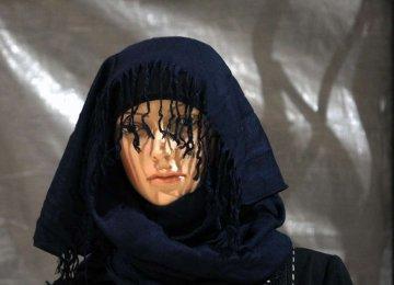 Iranian-Islamic Fashion Fest