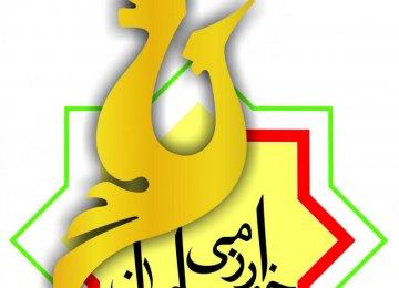 Khwarizmi Int'l Awards Conferred