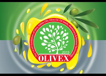 Olive Exhibition in Tehran