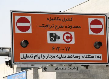 Traffic Permits Extended