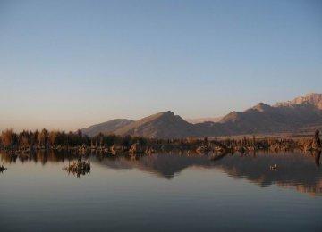 Keeping Parishan Wetland Alive