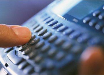 Police Emergency SMS