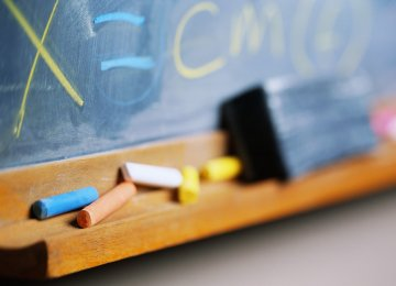 Right to Primary Education