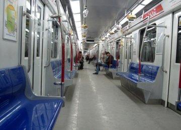 Unified Public Transport