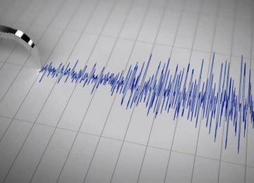 Quake Jolts Ilam Province