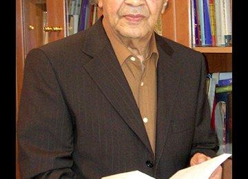 Dr Kardan Scientific Prize at Tehran University