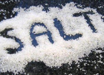 Iodized Salt Not Standard