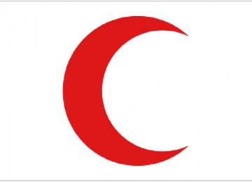 Red Crescent, Red Cross University