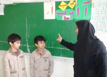 Women Earners in Education