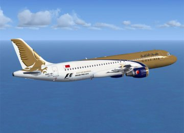Gulf Air to Fly to Shiraz