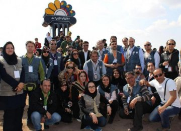 8th Convention Of Iranian Tourist Guides In Mashhad