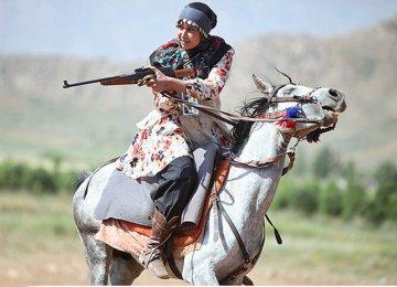Bakhtiari Chuqa on  National Heritage List